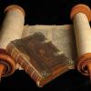 Библия уникальна