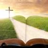 Целостность Библии