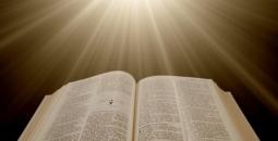 Призыв к чтению Божьего слова