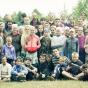 Детский и подростковый лагерь (2012)