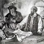 В этот день в 1457