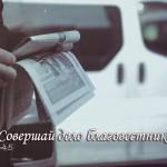 GFRANQ_ANAITKA_M_34872265_BLUE_FILM копия