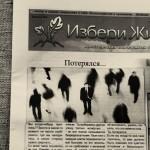 IMG_0995 (20)