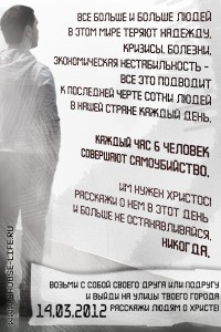Plakat_DP_14_03_2012